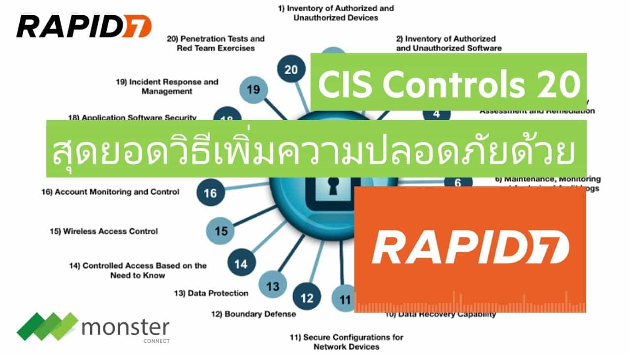 CIS 20 Rapid7