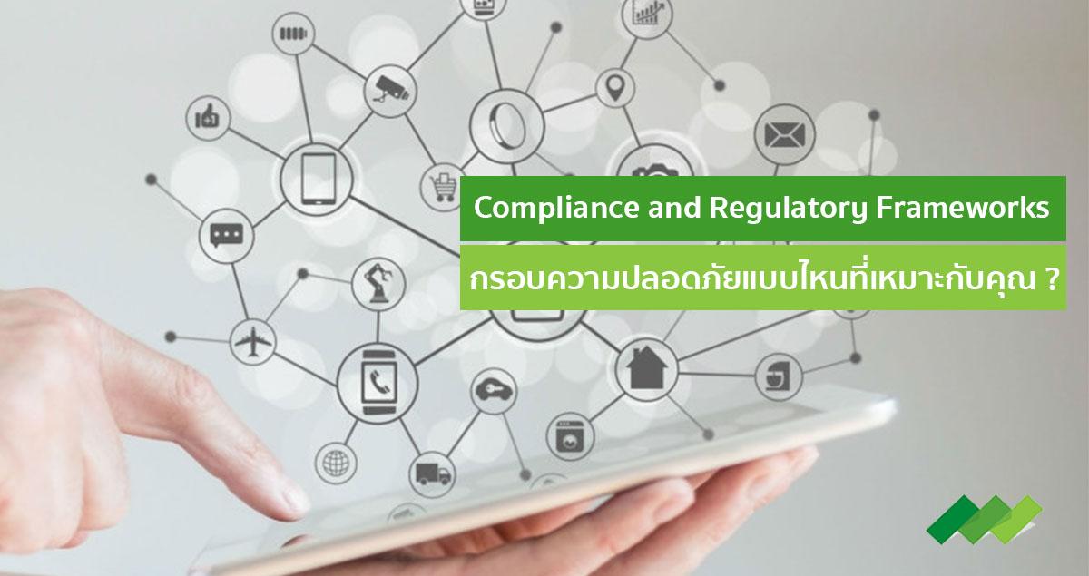 Compliance and Regulatory Frameworks